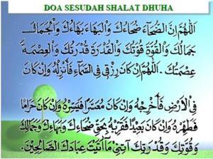 doa-sholat-dhuha